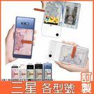 三星 A7 2018 A9 S9 Plus Note9 A8Start A6+ A8+ Note8 J4+細扣卡夾 透明軟殼 手機殼 插卡殼 空壓殼 訂製