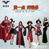 萬圣節服裝成人女cosplay女巫服裝 寶貝當家