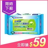 LET GREEN 立得清 茶樹香氛濕拖巾(15抽入)【小三美日】$69