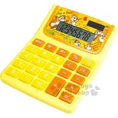 〔小禮堂〕迪士尼 奇奇蒂蒂 8位元計算機《橘.水果》事務用品 4946346-79771