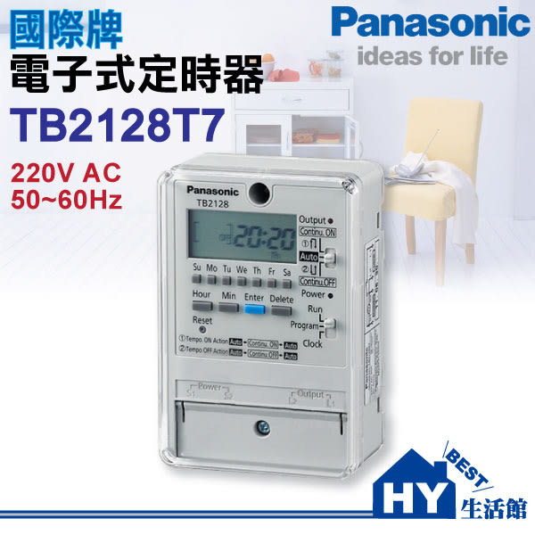 PANASONIC 國際牌電子定時開關器 TB2128T7一週型電子式定時器 220V 30A 適用電熱水器 招牌