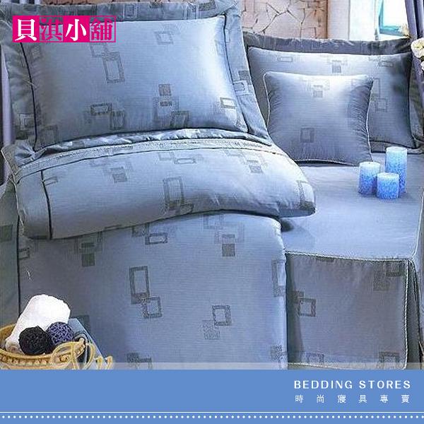 【貝淇小舖】 100%精梳棉【印象幾何】標準雙人床罩五件組~台灣製造