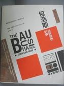 【書寶二手書T7/設計_QFH】包浩斯告訴我們的事_威廉.史莫克