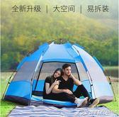 探險者戶外帳篷二室一廳5-8人全自動2-3-4人加厚防雨野營露營野外igo  潮流前線