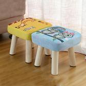 小凳子 凳子時尚創意布藝小凳子成人實木換鞋凳家用板凳兒童凳沙發凳矮凳