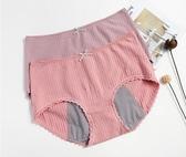 頂呱呱內褲生理褲