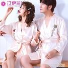 絲綢情侶睡袍睡衣吊帶兩件套家居服套裝夏季長袖性感冰絲蕾絲大碼 茱莉亞