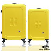 行李箱24+20吋 ABS材質 魔方鈕扣系列【Just Beetle】