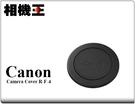 ★相機王★Canon R-F-4 原廠機身蓋〔Canon EOS M 微單眼機身適用〕 RF4 RF-4