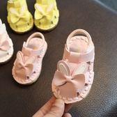 寶寶學步鞋 涼鞋夏季嬰兒涼鞋0-1歲韓版女童鞋子軟底包頭公主鞋