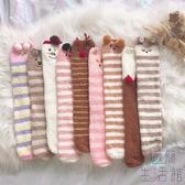 厚襪子可愛女加絨超厚睡覺珊瑚絨聖誕保暖睡眠襪【極簡生活】