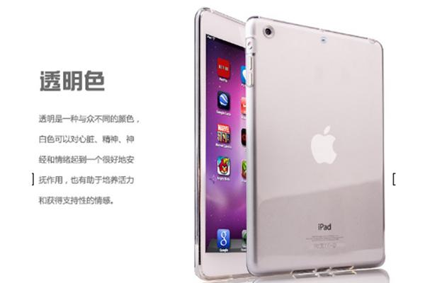 Apple iPad Air /Air2 / ipad mini1 mini2 mini3  TPU矽膠軟殼 透明套 保護殼 背蓋殼 平板套 清水套