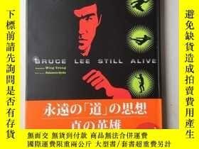 二手書博民逛書店Bruce罕見Lee Still Alive(有插圖)(日文原版