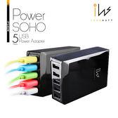 [富廉網] Innowatt Power SOHO 5-Port 8A USB 快速充電器 (黑)