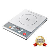 尚朋堂 IH變頻電磁爐 SR-1825