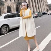 馬甲女中長款秋冬新款韓版寬鬆氣質百搭無袖毛絨絨外套純色馬甲潮