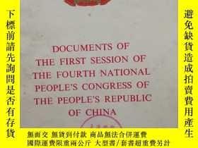 二手書博民逛書店罕見中華人民共和國第四屆全國人民代表大會第一次會議文件(英文)Y