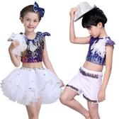 兒童表演服裝 兒童爵士舞蹈服亮片演出服男女童蓬蓬裙 cosplay