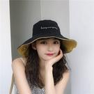 漁夫帽漁夫帽女夏網紅遮陽帽大沿帽子韓版防曬帽遮臉百搭日系雙面太陽帽 衣間迷你屋