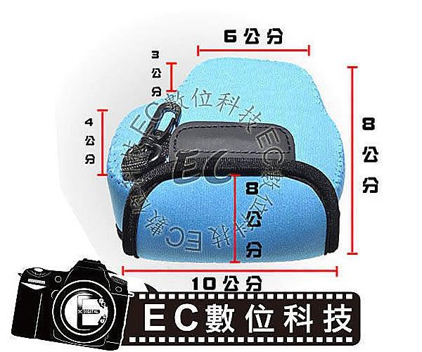 【EC數位】NEOPine Canon SX500/SX510 潛水布材質 防潑水 攜帶輕便 相機套 相機包 內膽包 NEX-S