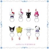 asdfkitty可愛家☆KITTY1號全身造型 戒指-分售-歐美正版商品