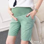 孕婦短褲 夏季孕婦短褲外穿寬鬆純棉麻五分褲大碼托腹褲子打底中褲七分褲  提拉米蘇
