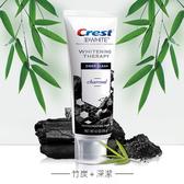 Crest 自然亮白牙膏-竹炭深潔116g