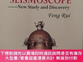 二手書博民逛書店ZHANG罕見HENG S SEISMOSCOPE --NEW STUDY AND DISCOVER張衡地動儀-新