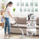 無線電動清潔刷地板家用多功能地刷瓷磚浴室長柄強力日本刷子神器