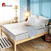 King size 雙人特大床墊 abner 親膚二線蜂巢獨立筒床墊[雙人特大6×7尺]【DD House】