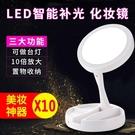 鏡子LED化妝鏡帶燈台式折疊隨身便攜學生...