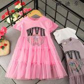 洋裝 女童連身裙洋氣拼接網紗裙蛋糕裙