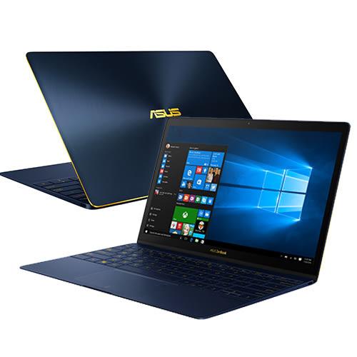 ASUS UX390UA-0121A7500U 皇家藍 筆記型電腦