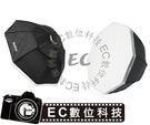 【EC數位】Godox 神牛 SB-BW-Octa120 八角柔光罩 八角罩 Bowens卡口 無影罩 120CM