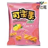 【免運直送】可樂果-檸檬玫瑰鹽 57g(12包/箱)*1箱 【合迷雅好物超級商城】