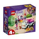 41439【LEGO 樂高積木】Friends 姊妹淘系列 - 貓咪美容車