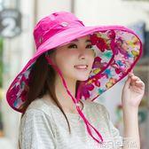 遮陽帽子女士夏天超大沿太陽帽防紫外線沙灘帽戶外防曬出游可折疊 依凡卡時尚