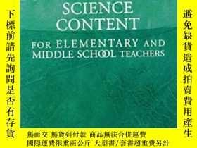 二手書博民逛書店Science罕見Content For Elementary And Middle School Teacher