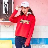 連帽長袖 女秋季連帽chic紅色外套ulzzang長袖學生 coco衣巷
