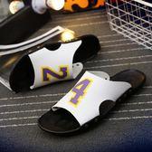夏季輕便舒適拖鞋 休閒男士潮流涼鞋《印象精品》q121