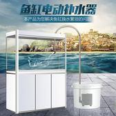 魚缸電動補水器換水器tz3120【歐爸生活館】