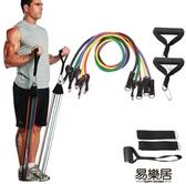 拉力繩健身男力量訓練彈力帶胸肌拉力器