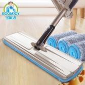 免手洗平板拖把家用拖地神器旋轉擦木地板地拖托把懶人拖布【快速出貨】
