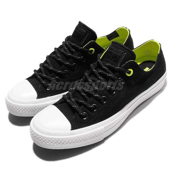 【四折特賣】Converse Chuck Taylor All Star II Shield 低筒 黑 白 帆布鞋 基本款 女鞋 【PUMP306】 153541C