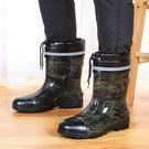韓國時尚雨鞋男士中筒加絨保暖雨靴防滑耐磨水鞋釣魚防水鞋CY 酷男精品館
