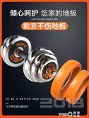 啞鈴男士健身家用器材可調節重量拆卸初學者電鍍亞鈴杠鈴套裝一對   【PINKQ】