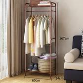 衣櫃衣帽架簡易落地式臥室簡約現代家用多功能省空間轉角掛包掛衣架子WY 【八折搶購】