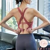 運動內衣女跑步減防震防下垂定型聚攏美背文胸bra瑜伽健身背心女【大碼百分百】