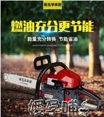 電鋸新五羊本田大功率汽油鋸伐木油鋸 鍊條鋸電鋸家用手提砍樹機LX
