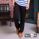 【7121】 超輕薄透氣伸縮休閒直筒商務褲(黑色)● 樂活衣庫
